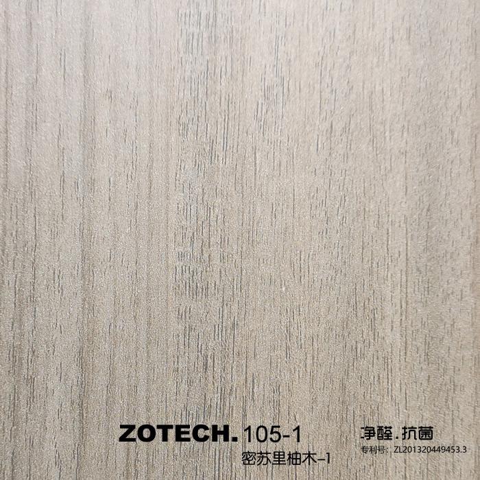 ZOTECH-105-1密苏里柚木-1