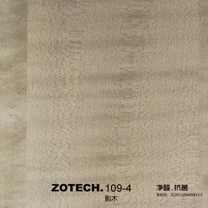 ZOTECH-109-4影木