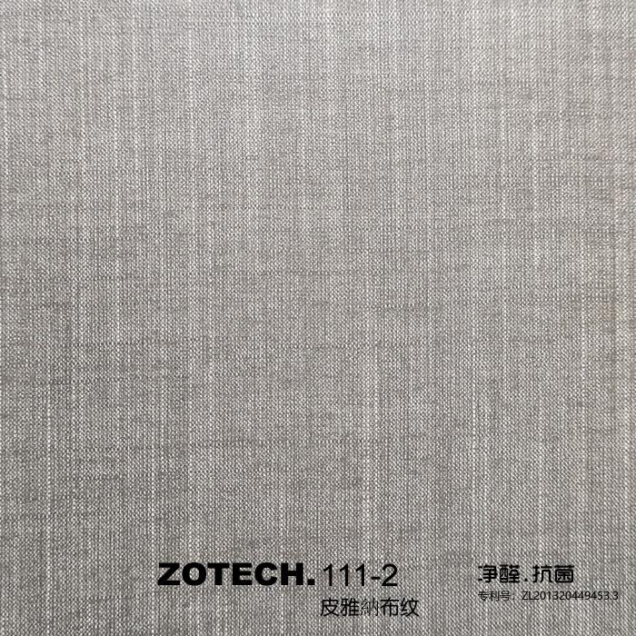 ZOTECH-111-2皮雅納布纹