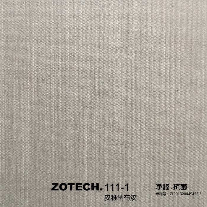 ZOTECH-111-1皮雅納布纹