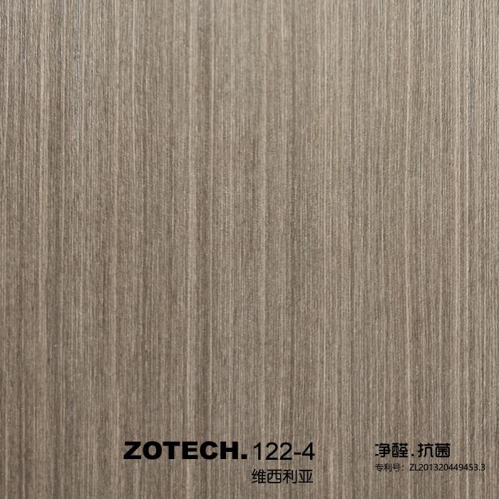 ZOTECH-122-4维西利亚