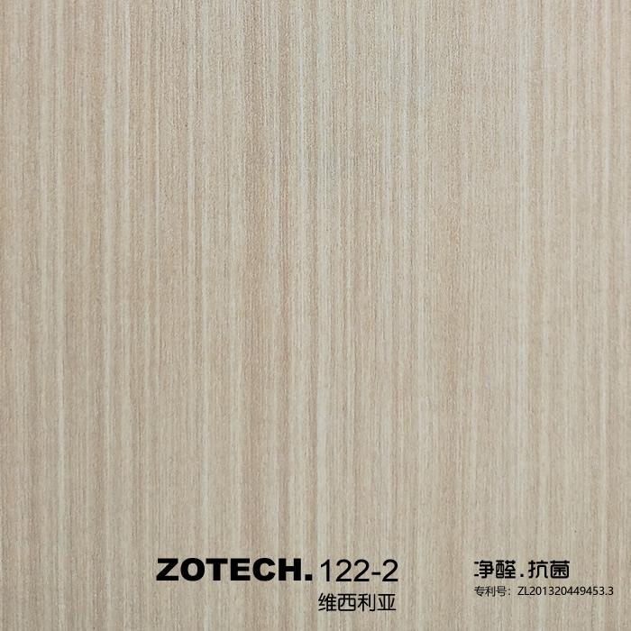 ZOTECH-122-2维西利亚