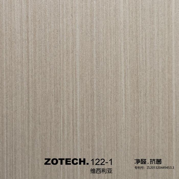 ZOTECH-122-1维西利亚