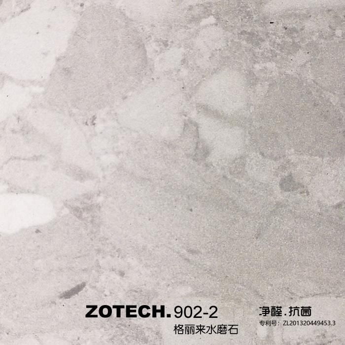 ZOTECH-902-2格丽来水磨石