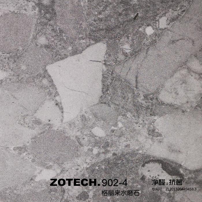 ZOTECH-902-4格丽来水磨石