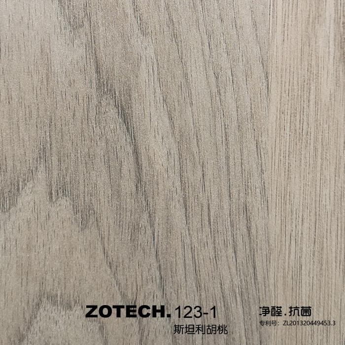 ZOTECH-123-1斯坦利胡桃