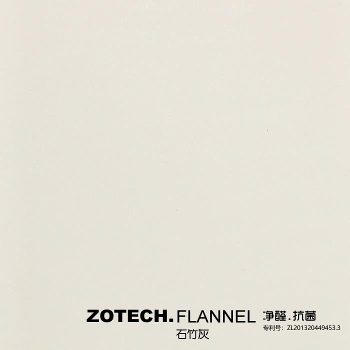 ZOTECH-FLANNEL石竹灰