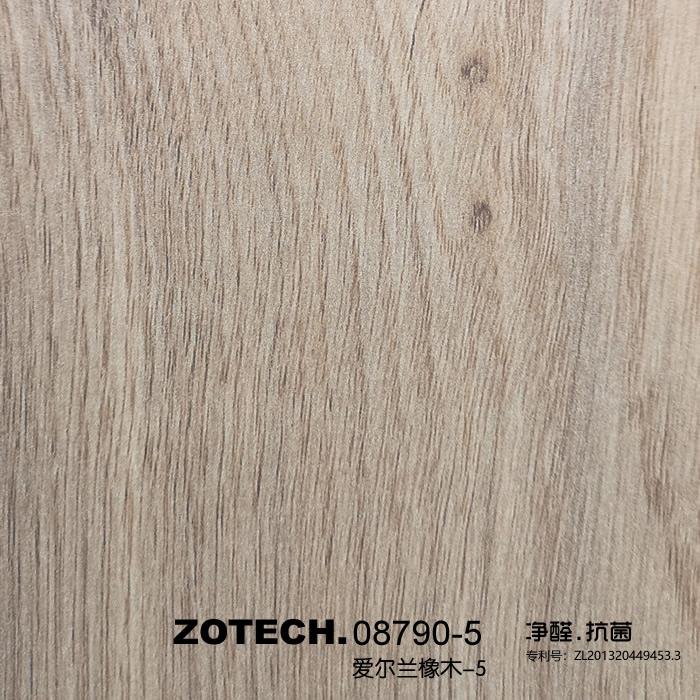 ZOTECH-08790-5爱尔兰橡木-5
