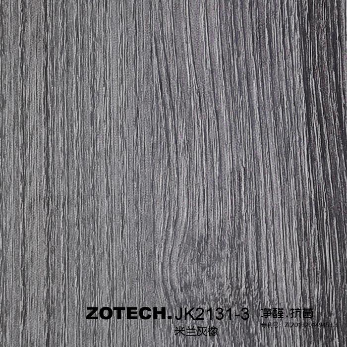 ZOTECH-JK2131-3米兰灰橡