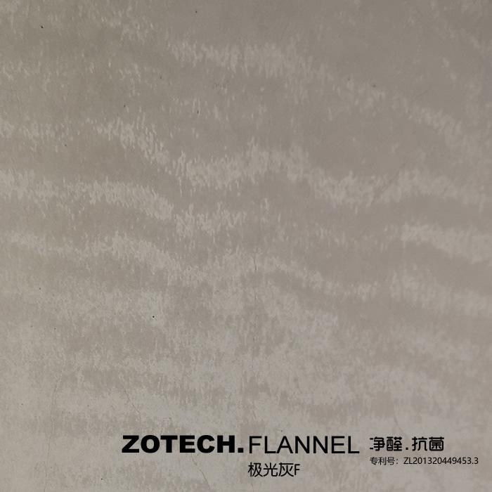 ZOTECH-FLANNEL极光灰F