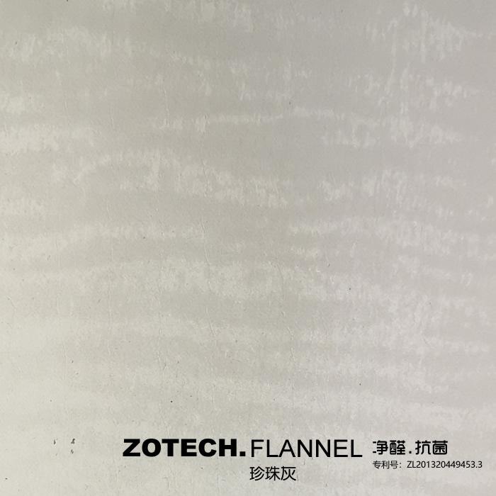 ZOTECH-FLANNEL珍珠灰