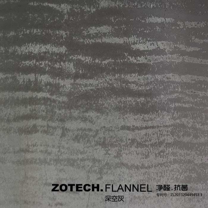 ZOTECH-FLANNEL深空灰