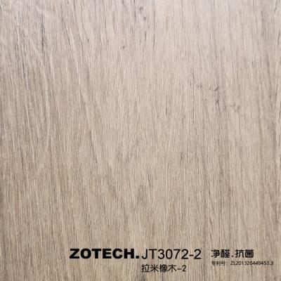 ZOTECH-JT3072-2拉米橡木-2