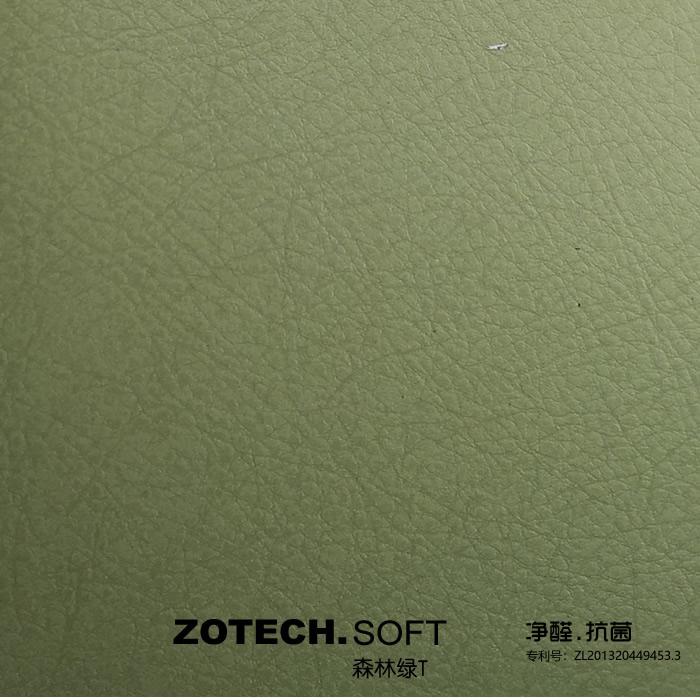 ZOTECH-SOFT森林绿T