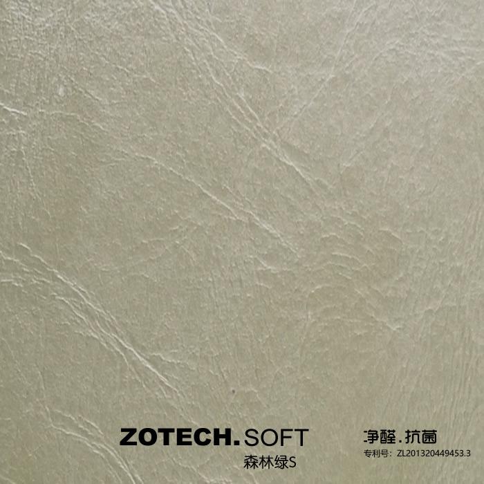 ZOTECH-SOFT森林绿S