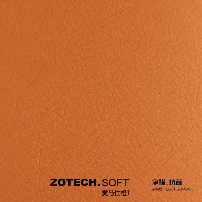 ZOTECH-SOFT爱马仕橙T