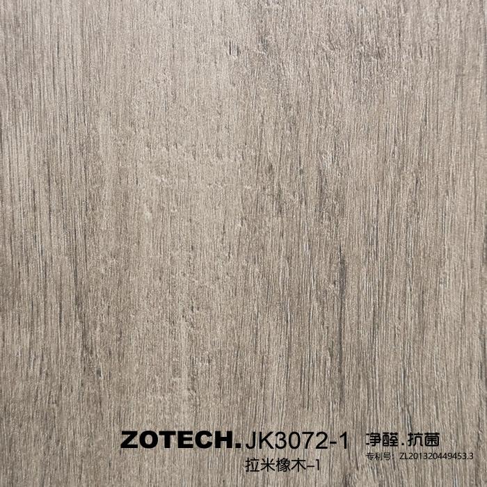 ZOTECH-JK3072-1拉米橡木-1