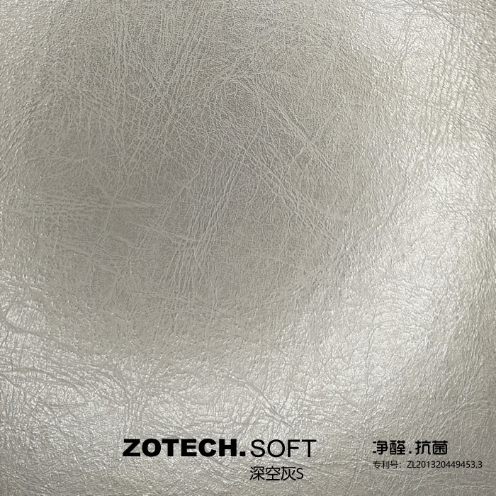 ZOTECH-SOFT深空灰S