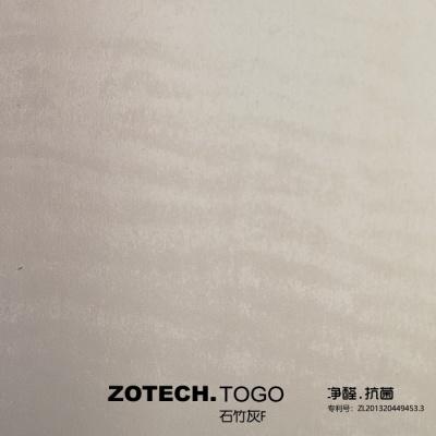 ZOTECH-TOGO石竹灰F