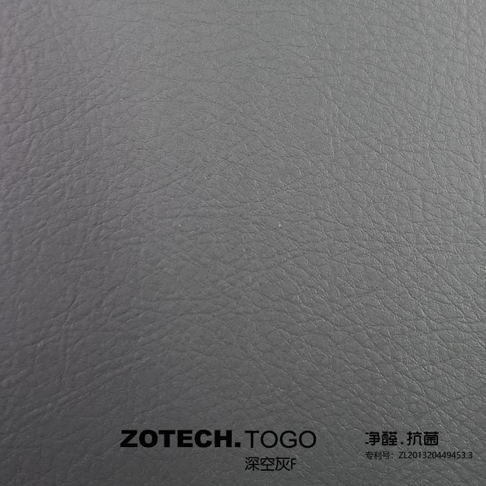 ZOTECH-TOGO深空灰F