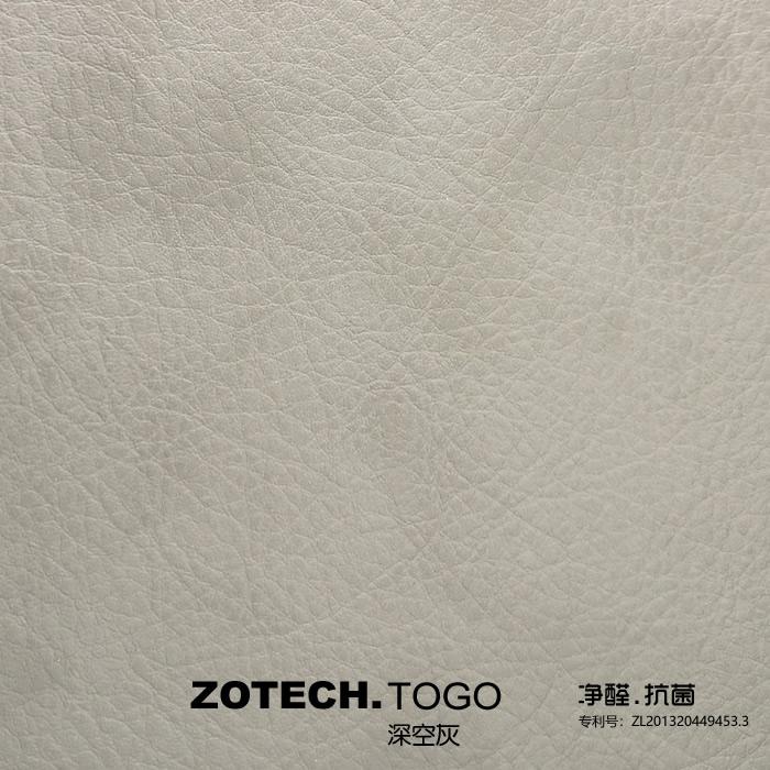 ZOTECH-TOGO深空灰
