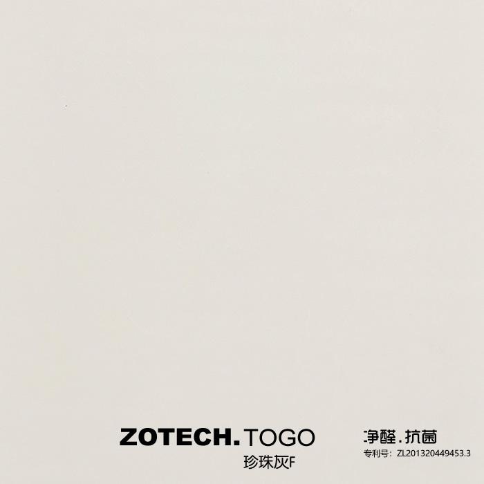ZOTECH-TOGO珍珠灰F