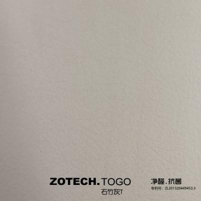 ZOTECH-TOGO石竹灰T