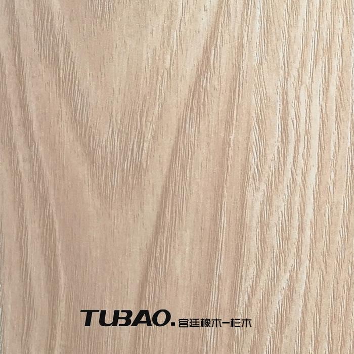 宫廷橡木-杉木