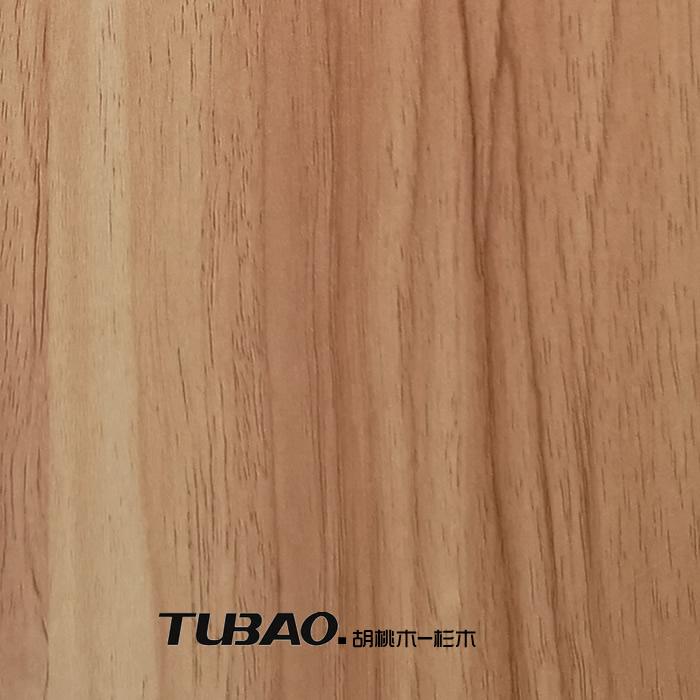 胡桃木-杉木