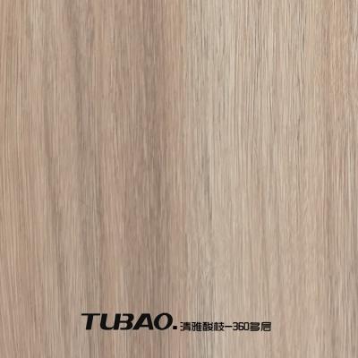 清雅酸枝-360多层