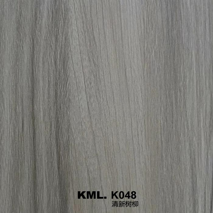 K048 清新树柳(零度-2 巴西Bemeck松香板)-★-