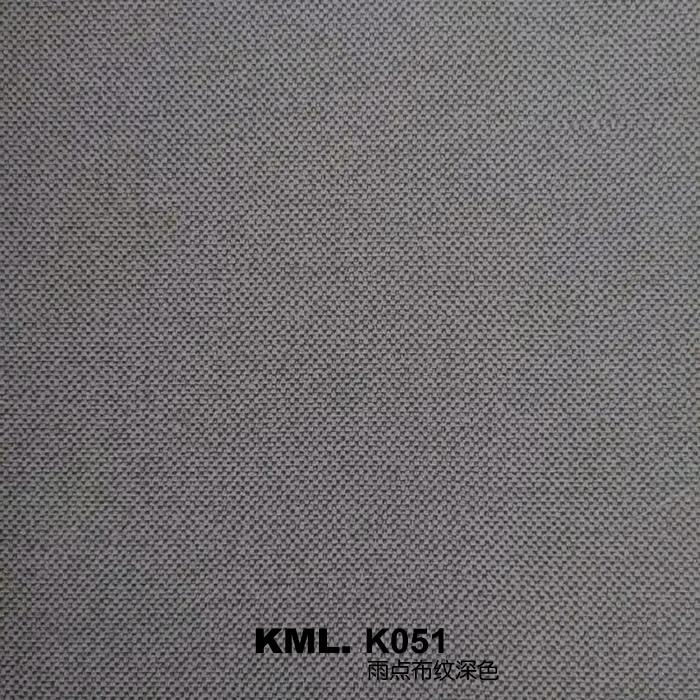 K051 雨点布纹深(零度肤感 巴西Bemeck松香板)-★-
