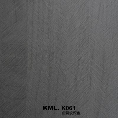 K061 鱼骨纹深色(零度肤感 进口橡胶木)-★-