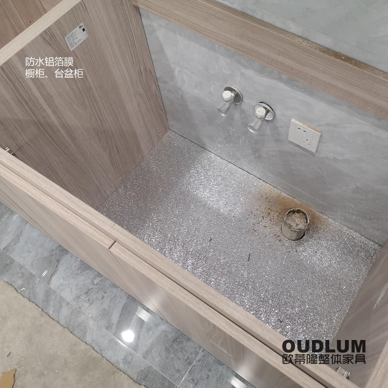 防水铝箔膜 橱柜 台盆柜