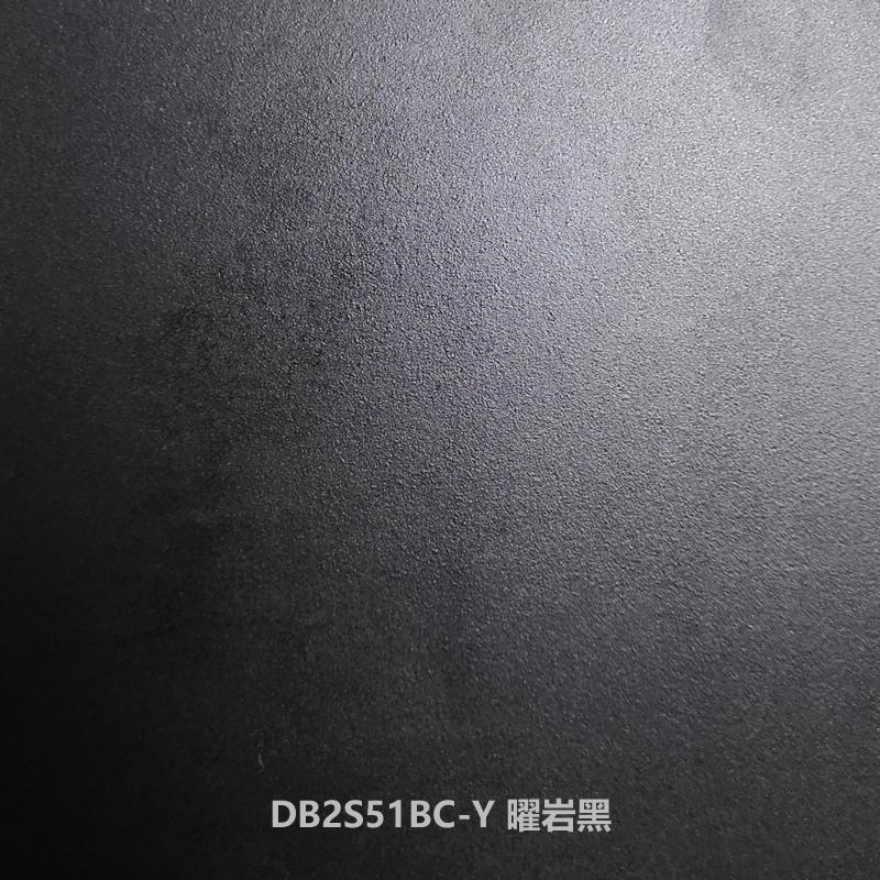 DB2S51BC-Y 曜岩黑 德利丰岩板