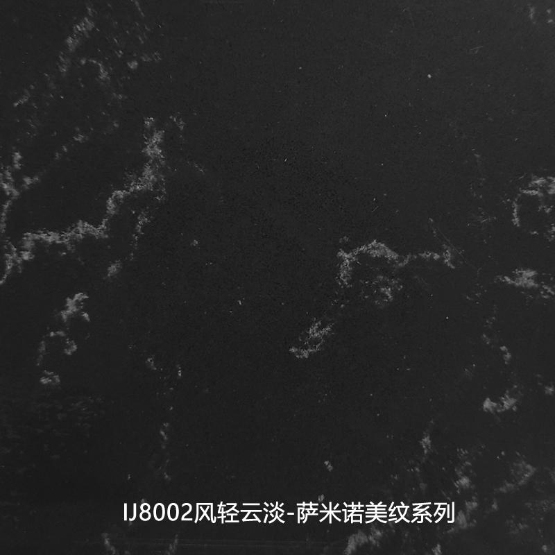 IJ8002风轻云淡-萨米诺美纹系列