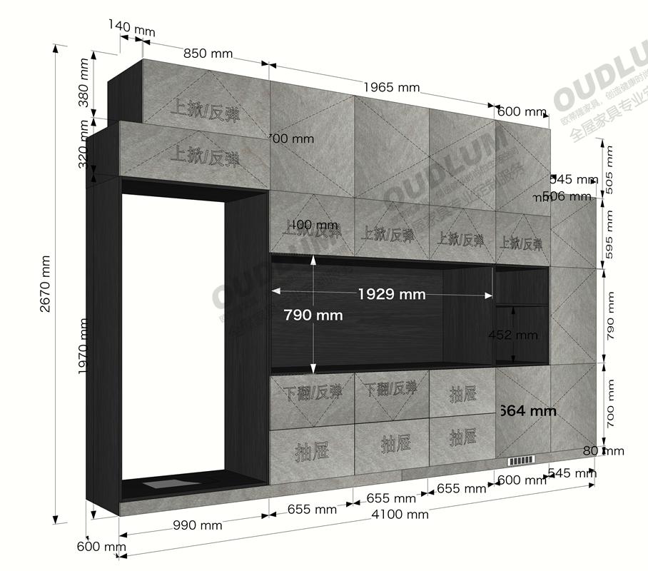 香港新界西貢 高端定制