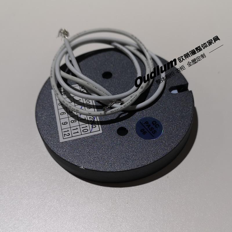 台湾嘉逸升明装LED灯φ60mm 铁灰色 色温4000K 220V(2.4W/1.5W DC12V)