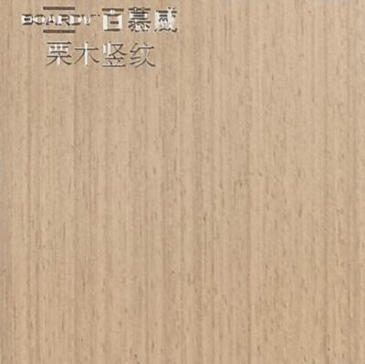 百慕威-栗木竖纹