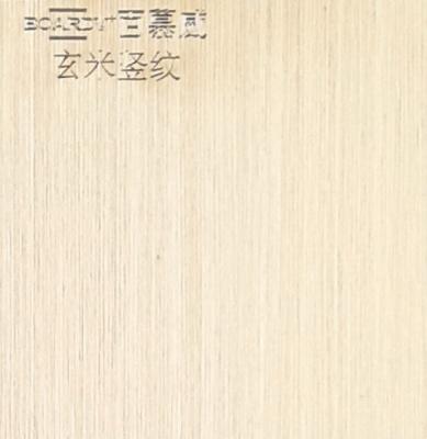 百慕威-玄米竖纹