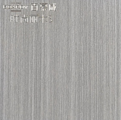 百慕威-时尚丽木3