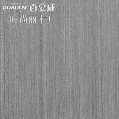 百慕威-时尚丽木4