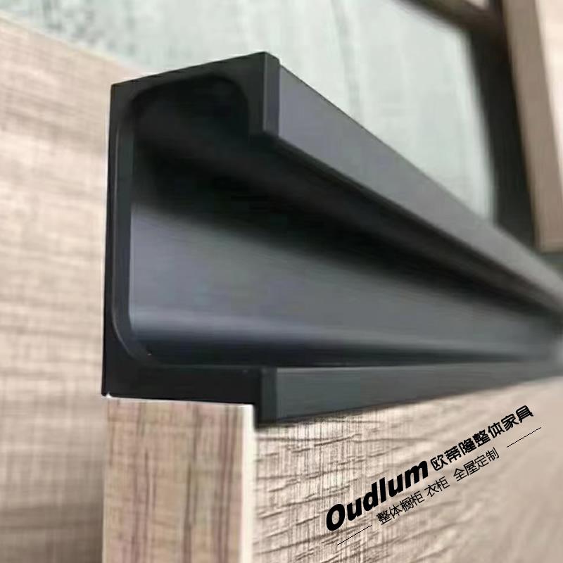 SG601B 柜门 抽面G型免拉手 哑黑 加厚 装饰盖