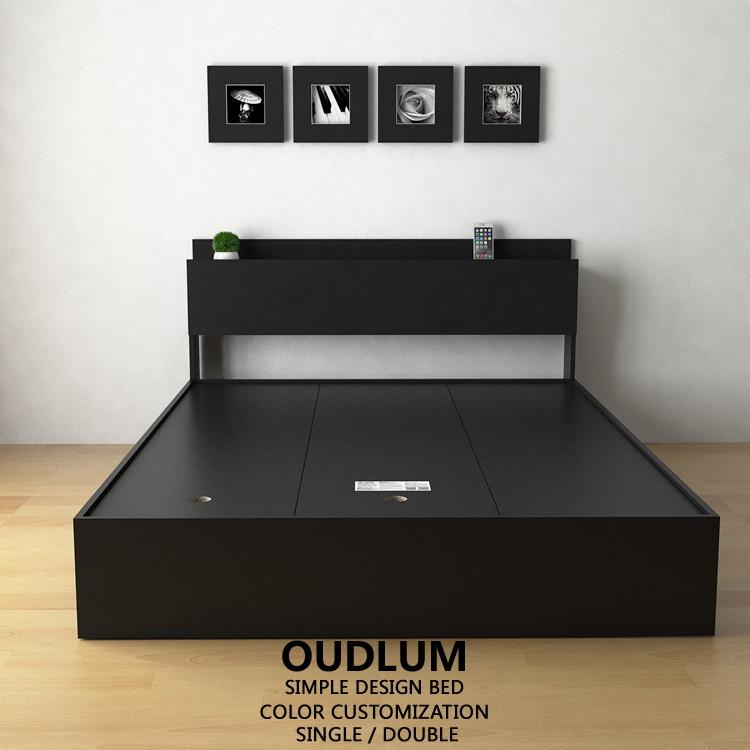 日式家具板式床榻榻米储物床1.5米1.8米双人床抽屉床R110612