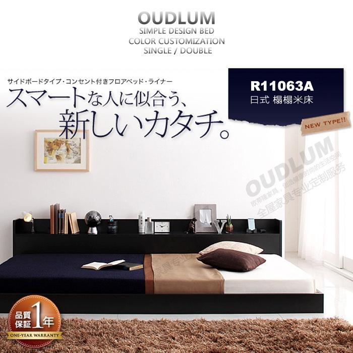 日式家具板式床榻榻米1.2米架子床1.5米1.8米双人床R11063A