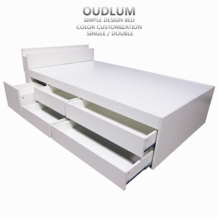 日式家具榻榻米板式床箱体平板床储物床抽屉床2人高箱床R616