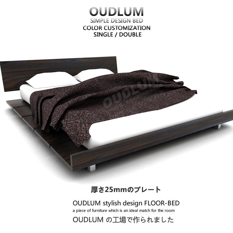 日式踏踏米床卧室懒人榻榻米板式床现代简约双人地床矮床R632