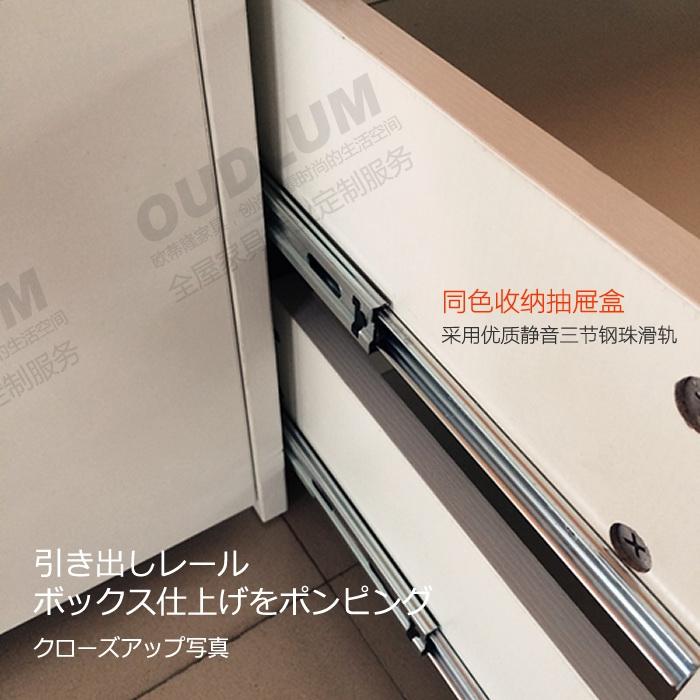 日式榻榻米抽屉收纳高箱床定制板式床个性带插座储物床R616D