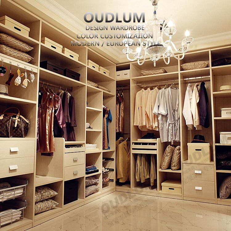 欧蒂隆开放式整体衣柜 步入式衣帽柜 简约现代