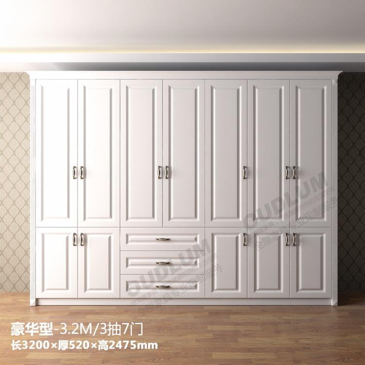欧蒂隆整体衣柜定制卧室柜子全屋定做组合柜平开门欧式大衣柜G01